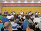 蕉城区教育局召开区委交叉巡察工作动员会