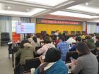 蕉城區召開2020年幼兒園責任督學督導專業化培訓會