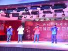 蕉城举行新年口琴音乐会