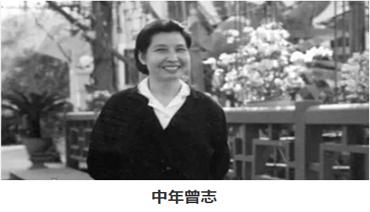 党史百年 红色蕉城 共产党初到宁德县 郑长璋血染福州城(四)