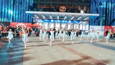 """""""舞百年·颂党恩""""舞蹈公益培训活动开展"""