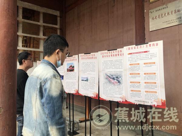 洋中鎮開展國家安全教育宣傳活動