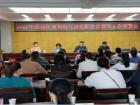 2021年蕉城区人民政府教育督导室召开调聘幼儿园责任督学工作部署会议