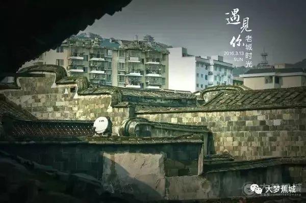 【老城时光】一座城的烟火气息,都藏在这个被时光染旧的老城区里