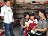 记蕉城区漳湾镇计生协会秘书长陈惠玲