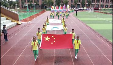 蕉城区第二实验学校小学部第三届田径运动会开幕